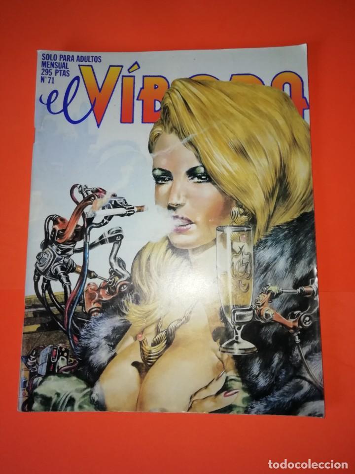 EL VIBORA. Nº 71. EDICIONES LA CUPULA. BUEN ESTADO (Tebeos y Comics - La Cúpula - El Víbora)