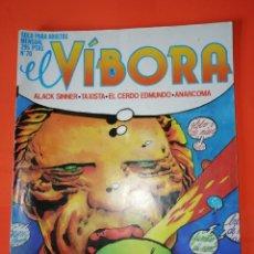 Cómics: EL VIBORA. Nº 70. EDICIONES LA CUPULA. ESTADO NORMAL. Lote 263906035