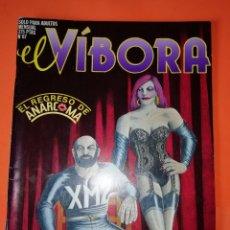 Cómics: EL VIBORA. Nº 67. EDICIONES LA CUPULA. BUEN ESTADO. Lote 263908215