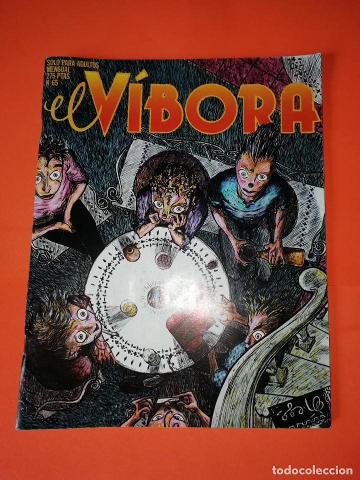 EL VIBORA. Nº 65. EDICIONES LA CUPULA. BUEN ESTADO (Tebeos y Comics - La Cúpula - El Víbora)