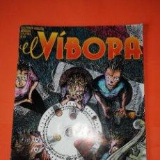 Cómics: EL VIBORA. Nº 65. EDICIONES LA CUPULA. BUEN ESTADO. Lote 263909615