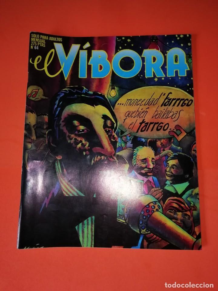 EL VIBORA. Nº 64. EDICIONES LA CUPULA. BUEN ESTADO (Tebeos y Comics - La Cúpula - El Víbora)