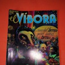 Cómics: EL VIBORA. Nº 64. EDICIONES LA CUPULA. BUEN ESTADO. Lote 263910265