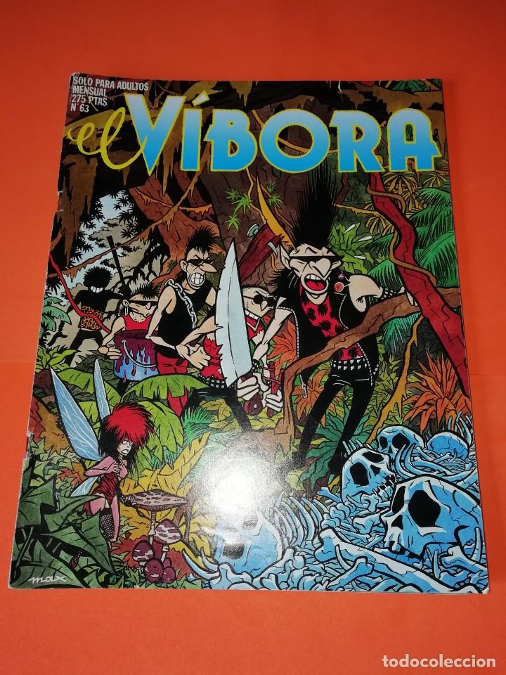 EL VIBORA. Nº 63. EDICIONES LA CUPULA. ESTADO NORMAL (Tebeos y Comics - La Cúpula - El Víbora)