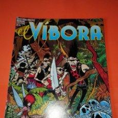 Cómics: EL VIBORA. Nº 63. EDICIONES LA CUPULA. ESTADO NORMAL. Lote 263911370