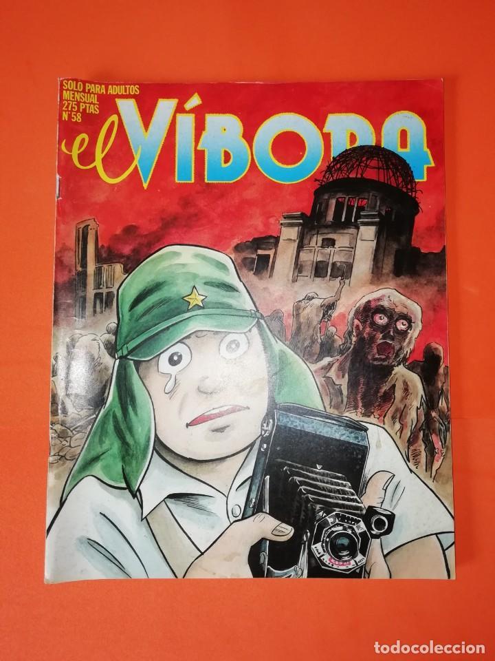 EL VIBORA. Nº 58. EDICIONES LA CUPULA. ESTADO BUENO (Tebeos y Comics - La Cúpula - El Víbora)