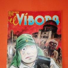 Comics: EL VIBORA. Nº 58. EDICIONES LA CUPULA. ESTADO BUENO. Lote 263914445