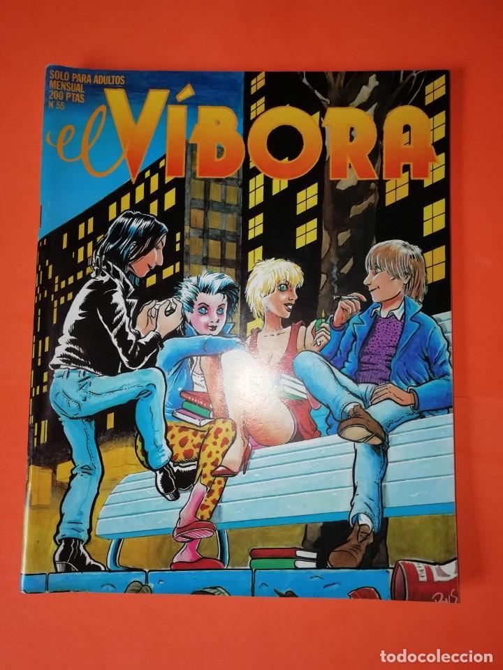 EL VIBORA. Nº 55. EDICIONES LA CUPULA. ESTADO BUENO (Tebeos y Comics - La Cúpula - El Víbora)