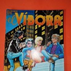 Cómics: EL VIBORA. Nº 55. EDICIONES LA CUPULA. ESTADO BUENO. Lote 263915550