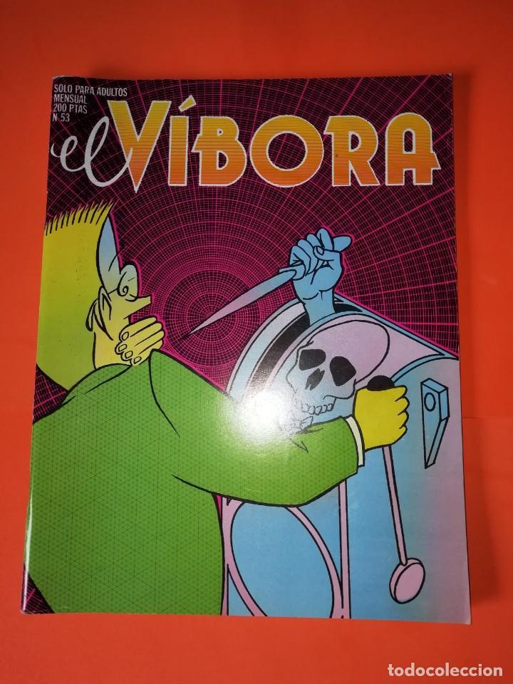 EL VIBORA. Nº 53. EDICIONES LA CUPULA. ESTADO BUENO (Tebeos y Comics - La Cúpula - El Víbora)