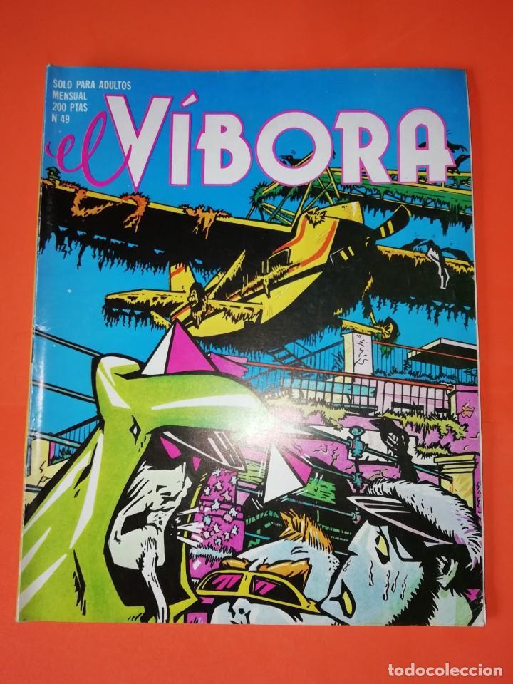EL VIBORA. Nº 49. EDICIONES LA CUPULA. ESTADO BUENO (Tebeos y Comics - La Cúpula - El Víbora)