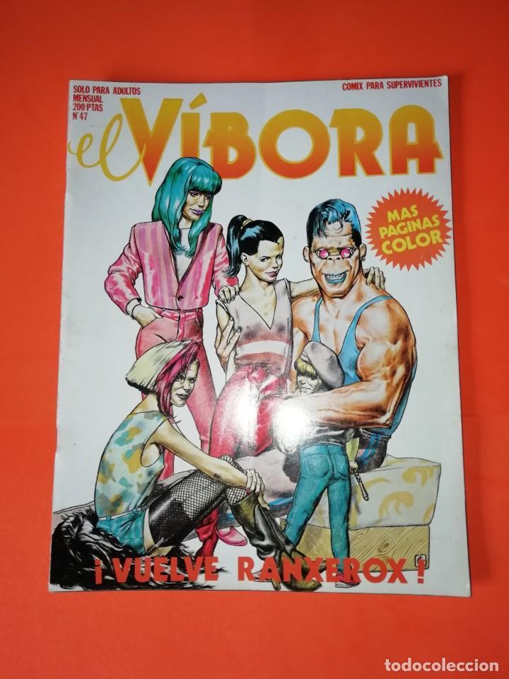 EL VIBORA. Nº 47. EDICIONES LA CUPULA. ESTADO BUENO (Tebeos y Comics - La Cúpula - El Víbora)