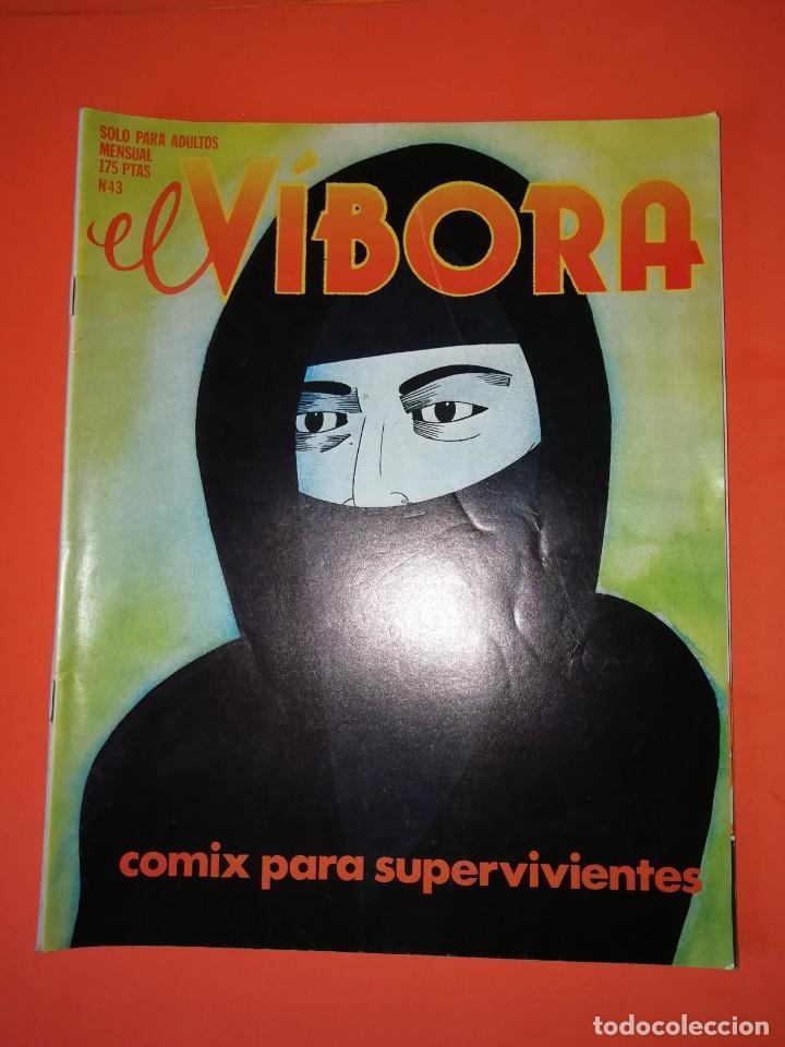 EL VIBORA. Nº 43. EDICIONES LA CUPULA. ESTADO BUENO (Tebeos y Comics - La Cúpula - El Víbora)