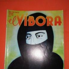 Cómics: EL VIBORA. Nº 43. EDICIONES LA CUPULA. ESTADO BUENO. Lote 264154048