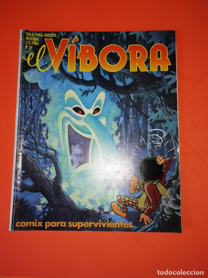 EL VIBORA. Nº 39. EDICIONES LA CUPULA. ESTADO NORMAL (Tebeos y Comics - La Cúpula - El Víbora)
