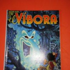 Cómics: EL VIBORA. Nº 39. EDICIONES LA CUPULA. ESTADO NORMAL. Lote 264155516