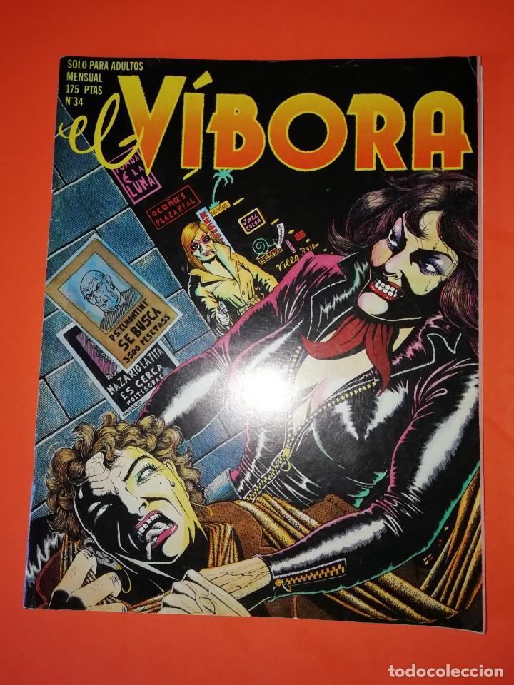 EL VIBORA. Nº 34. EDICIONES LA CUPULA. ESTADO NORMAL (Tebeos y Comics - La Cúpula - El Víbora)