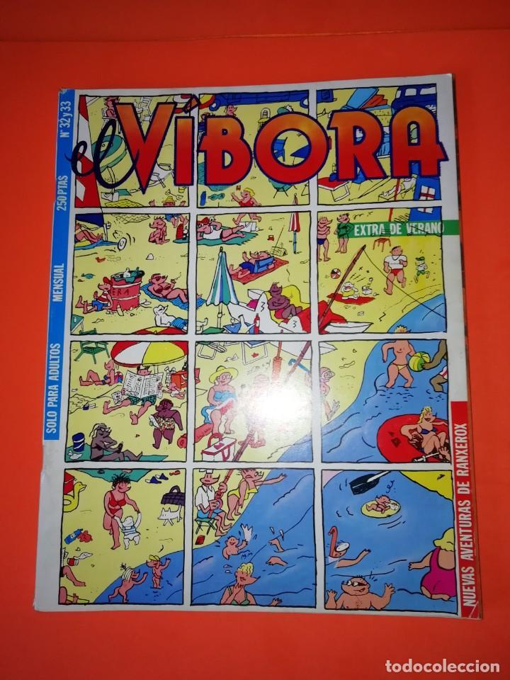 EL VIBORA. Nº 32-33. EDICIONES LA CUPULA. ESTADO NORMAL (Tebeos y Comics - La Cúpula - El Víbora)