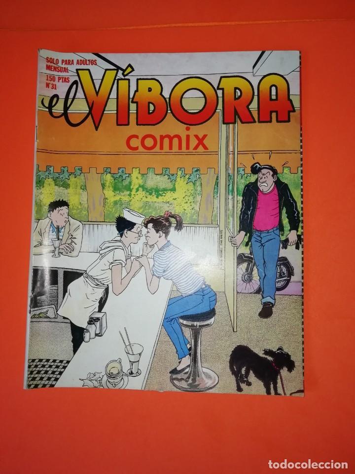 EL VIBORA. Nº 31. EDICIONES LA CUPULA. ESTADO NORMAL (Tebeos y Comics - La Cúpula - El Víbora)