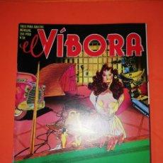 Cómics: EL VIBORA. Nº 30. EDICIONES LA CUPULA. ESTADO NORMAL. Lote 264159112