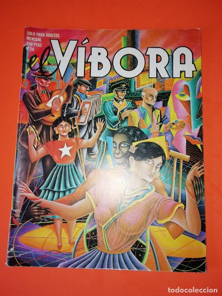 EL VIBORA. Nº 26. EDICIONES LA CUPULA. ESTADO NORMAL (Tebeos y Comics - La Cúpula - El Víbora)
