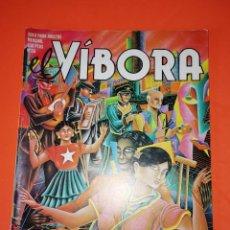 Cómics: EL VIBORA. Nº 26. EDICIONES LA CUPULA. ESTADO NORMAL. Lote 264160704