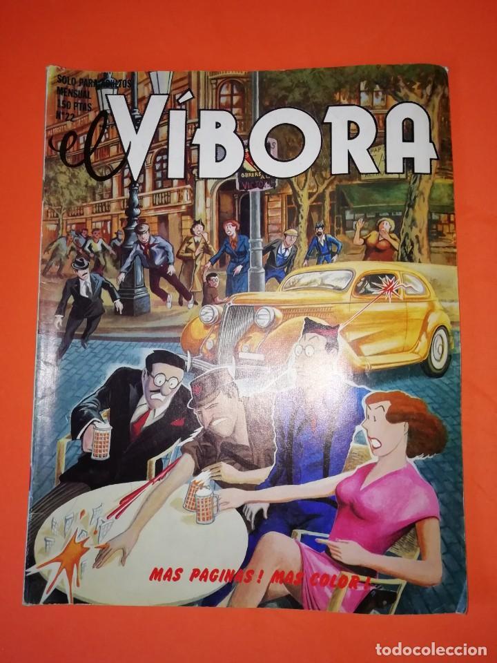 EL VIBORA. Nº 22. EDICIONES LA CUPULA. ESTADO NORMAL (Tebeos y Comics - La Cúpula - El Víbora)