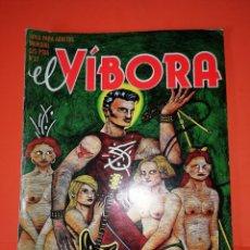 Cómics: EL VIBORA. Nº 12. EDICIONES LA CUPULA. ESTADO NORMAL. Lote 264296820