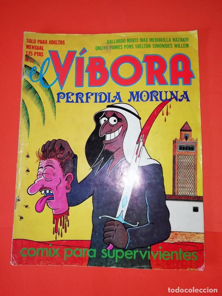 EL VIBORA. Nº 11. EDICIONES LA CUPULA. ESTADO NORMAL (Tebeos y Comics - La Cúpula - El Víbora)