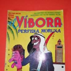 Cómics: EL VIBORA. Nº 11. EDICIONES LA CUPULA. ESTADO NORMAL. Lote 264297100