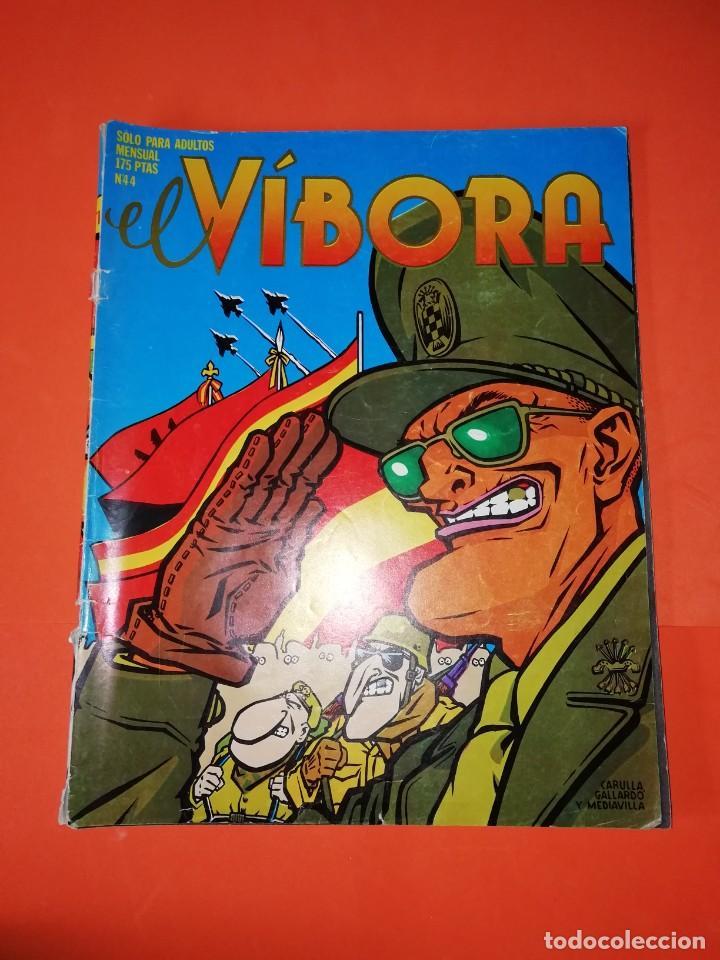 EL VIBORA. Nº 44. EDICIONES LA CUPULA. CUBIERTAS SUELTAS (Tebeos y Comics - La Cúpula - El Víbora)