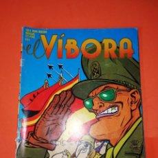 Cómics: EL VIBORA. Nº 44. EDICIONES LA CUPULA. CUBIERTAS SUELTAS. Lote 264303056