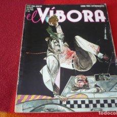 Cómics: EL VIBORA Nº 48 ( MUÑOZ SAMPAYO PONS ) LA CUPULA. Lote 265107974