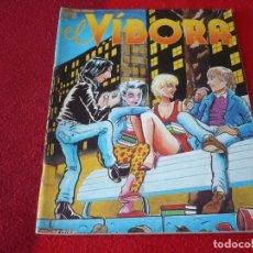 Cómics: EL VIBORA Nº 55 ( BURNS SPIEGELMAN ) LA CUPULA. Lote 265108484