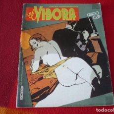 Cómics: EL VIBORA Nº 96 ( DAS PASTORAS GALLARDO ) LA CUPULA. Lote 265125609