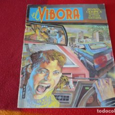 Cómics: EL VIBORA Nº 99 ( DAS PASTORAS SHELTON JAIME HERNANDEZ ) LA CUPULA. Lote 265125859
