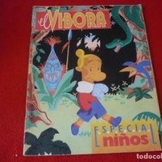 Cómics: EL VIBORA Nº 102 ESPECIAL NIÑOS ( BURNS MEDIAVILLA ) LA CUPULA. Lote 266648788