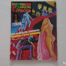 Fumetti: EL VÍBORA. HISTORIAS COMPLETAS. N° 1. Lote 270592828