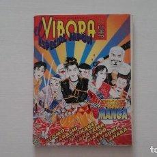 Fumetti: EL VÍBORA. ESPECIAL JAPÓN.. Lote 272960263