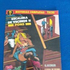 Cómics: ESCALERA DE VECINOS II - PONS - HISTORIAS COMPLETAS EL VÍBORA Nº 15. Lote 277615478