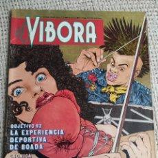 Cómics: EL VÍBORA Nº 109 - EDITA : LA CUPULA. Lote 289315358