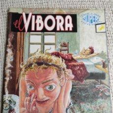 Cómics: EL VÍBORA Nº 103 - EDITA : LA CUPULA. Lote 289315703