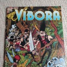 Cómics: EL VÍBORA Nº 63 - EDITA : LA CUPULA. Lote 289321563