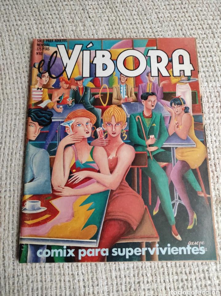 EL VÍBORA Nº 40 - EDITA : LA CUPULA (Tebeos y Comics - La Cúpula - El Víbora)
