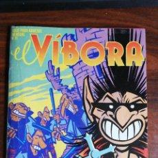 Cómics: EL VÍBORA Nº 75. 1986. EDICIONES LA CÚPULA. Lote 289700013