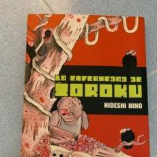 Cómics: LA ENFERMEDAD DE ZOROKU (LA CÚPULA). Lote 290718118