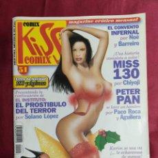 Fumetti: KISS COMIX · Nº 51. MAGAZINE ERÓTICO MENSUAL. EDICIONES LA CUPULA.. Lote 294503058