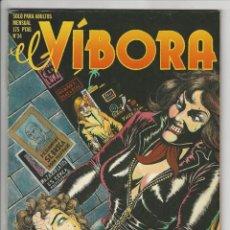 Cómics: LA CUPULA. EL VIBORA. 34.. Lote 295578078