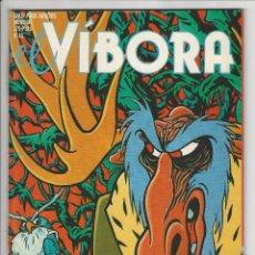 Cómics: LA CUPULA. EL VIBORA. 45. Lote 295579113