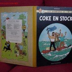 Cómics: TINTIN. COKE EN STOCK (CASTERMAN).. Lote 27125812